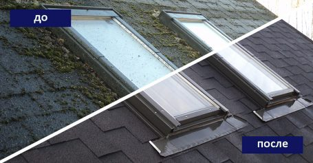 убрать мох с крыши